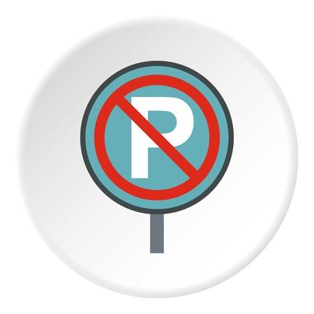 prohibido: Está prohibido estacionar icono. Ilustración plana de estacionamiento está prohibido icono de vectores para la web Vectores