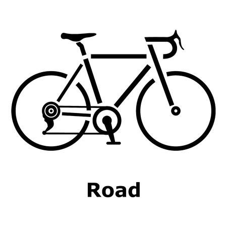 道路の自転車のアイコン。道路自転車ベクトル アイコン web 用のシンプルなイラスト