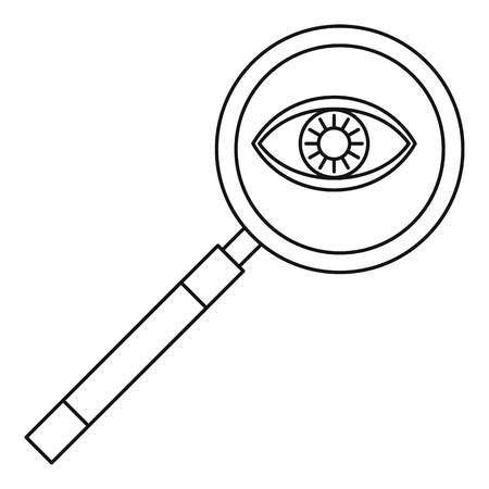 circumference: Magnifying glass icon. Outline illustration of magnifying glass vector icon for web