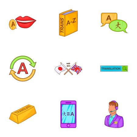 talking dictionary: Language learning icons set. Cartoon illustration of 9 language learning vector icons for web Illustration