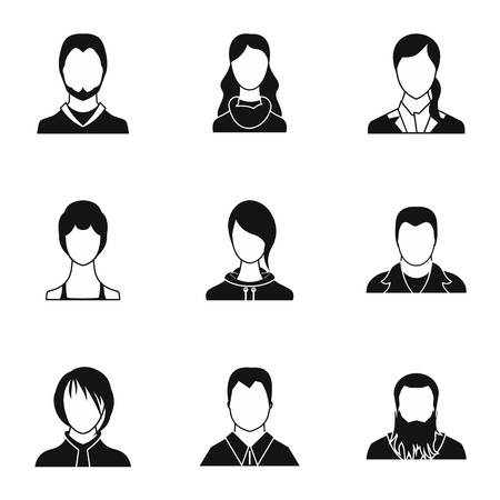 Avatar people icons set. Simple illustration of 9 avatar people icons for web