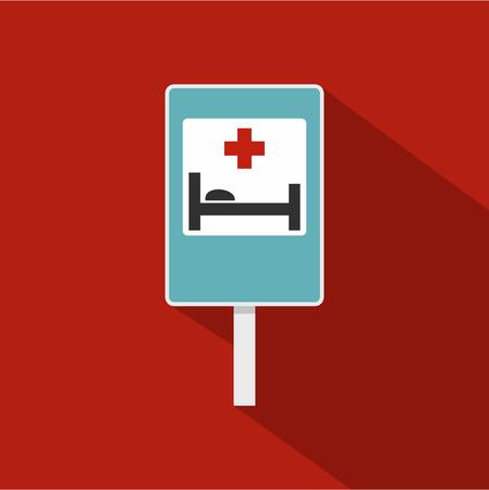 병원 교통 표지 아이콘입니다. 병원 교통 표지의 평면 그림 rufous 배경에 고립 된 웹 벡터 아이콘