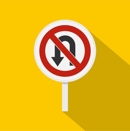 Aucune icône de sens de circulation de U tour. Illustration plate de l'icône du vecteur sans fil de l'icône de trafic de U pour le web isolé sur fond jaune