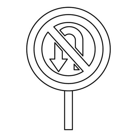 No U turn traffic sign icon. Outline illustration of no U turn traffic sign vector icon for web Illustration