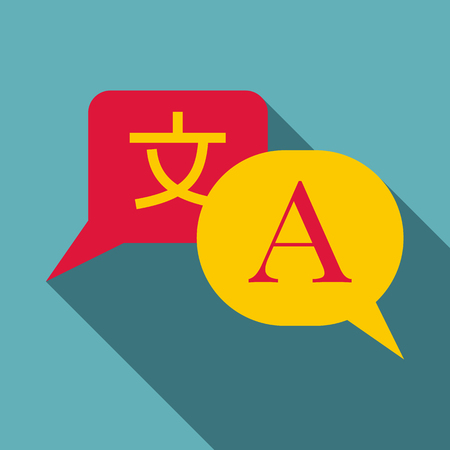 pronunciation in letters: Chinese launguage icon. Flat illustration of chinese launguage vector icon for web