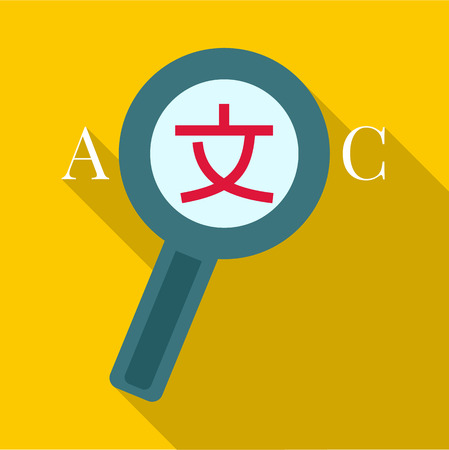 pronunciation in letters: Studying launguage icon. Flat illustration of studying launguage vector icon for web