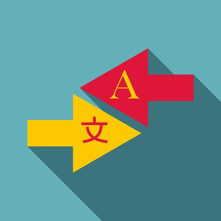 pronunciation in letters: Interpretation icon. Flat illustration of interpretation vector icon for web