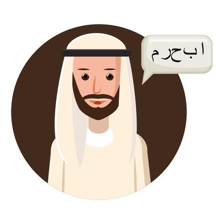decode: Arabic translator icon. Cartoon illustration of arabic translator vector icon for web design