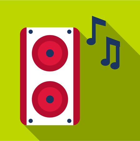 fm: Loudspeaker icon. Flat illustration of loudspeaker vector icon for web Illustration