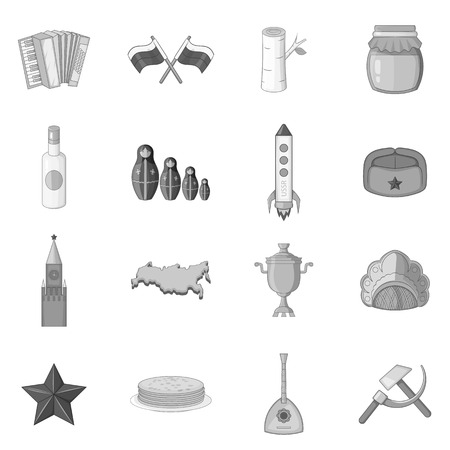 ruby: Russia icons set, monochrome style Illustration