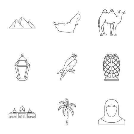 Stay in UAE icons set, outline style