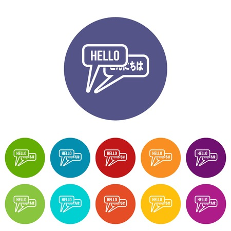 Bubble speeches with greetings inside set icons in different colors isolated on white background Vector Illustration