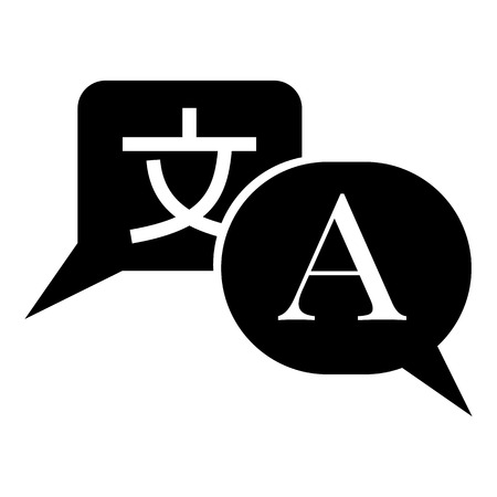 pronunciation in letters: Chinese launguage icon, simple style