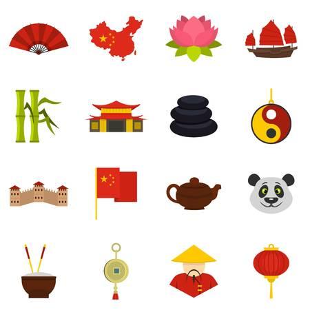 China travel symbols icons set in flat style Illustration
