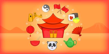China banner horizontal, cartoon style