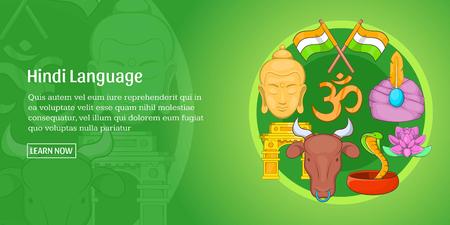 Hindi language banner horizontal, cartoon style Illustration