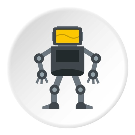 Grey robot with monitor head icon circle Illustration