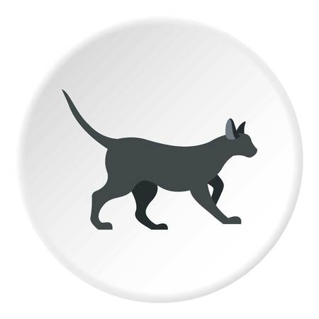 whisker characters: Cat icon in flat circle isolated vector illustration for web Illustration