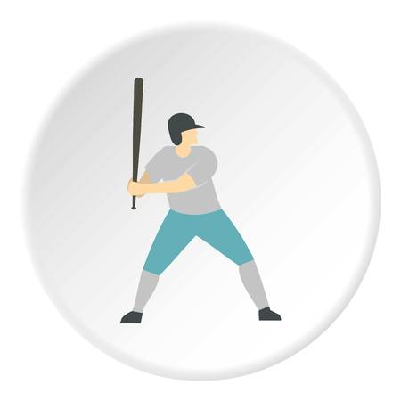 Professional baseball player icon circle