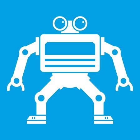 Machine icon white isolated on blue background vector illustration Illustration