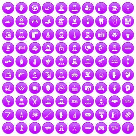100 人材アイコン セット紫  イラスト・ベクター素材
