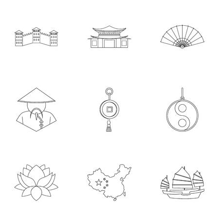 chinatown: Chinese icon set. Outline style set of 9 country of China vector icons for web isolated on white background
