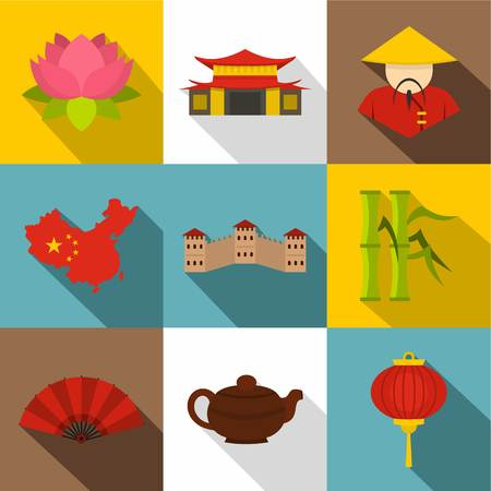 chinatown: Chinese icon set. Flat style set of 9 chinese vector icons for web design Illustration