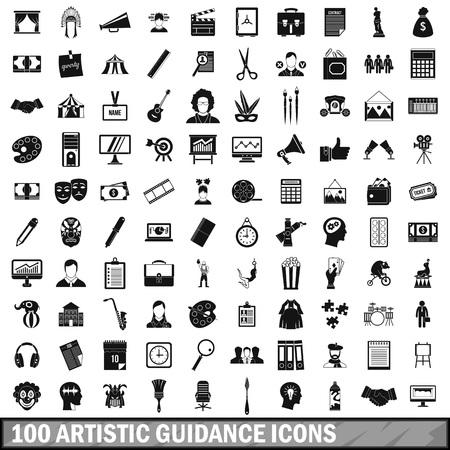 100 芸術指導のアイコンを設定、シンプルなスタイル ベクターイラストレーション