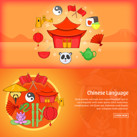 Chine banner template set background