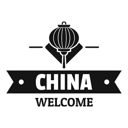 China welcome logo, simple black style Illustration