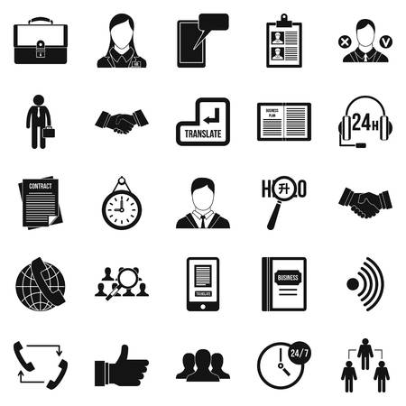 Airing icons set. Simple set of airing vector icons for web isolated on white background