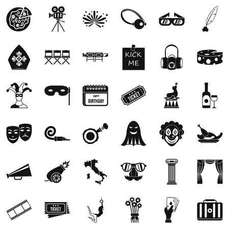 Setting icons set. Simple set of 36 setting vector icons for web isolated on white background.