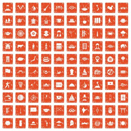 100 dish icons set grunge orange