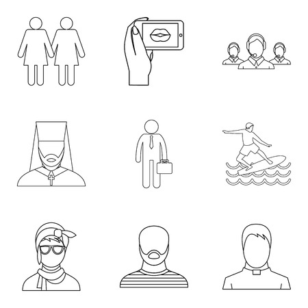 Specific people icons set, outline style