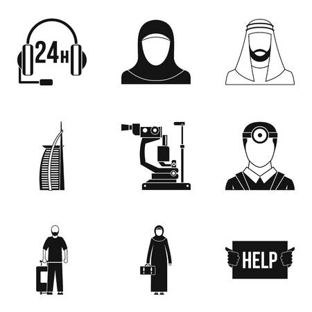 World personnel icons set, simple style Vector illustration.