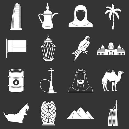 UAE travel icons set vector white isolated on grey background