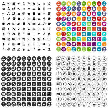 Profession icons set vector in four variant for any web design isolated on white Ilustração