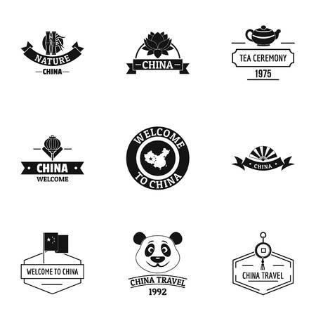 China land logo set, simple style
