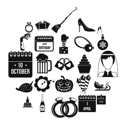 Precious gift icons set, simple style Çizim