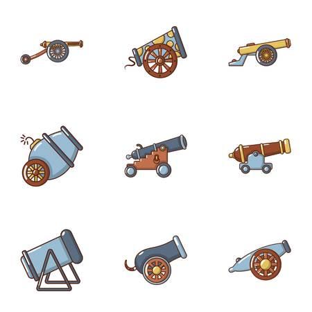 Armament icons set, cartoon style Çizim
