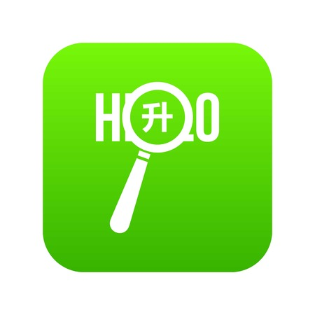 Magnifying glass over Hello word icon digital green