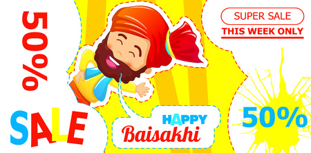 Happy baisakhi sale concept banner, cartoon style