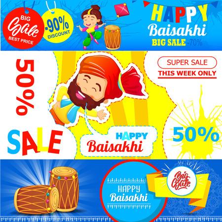 Baisakhi festival sales banner set cartoon style
