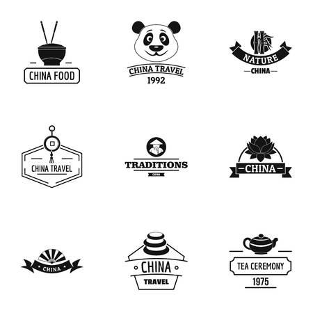 China tea logo set. Simple set of 9 china tea vector logo for web isolated on white background Illustration