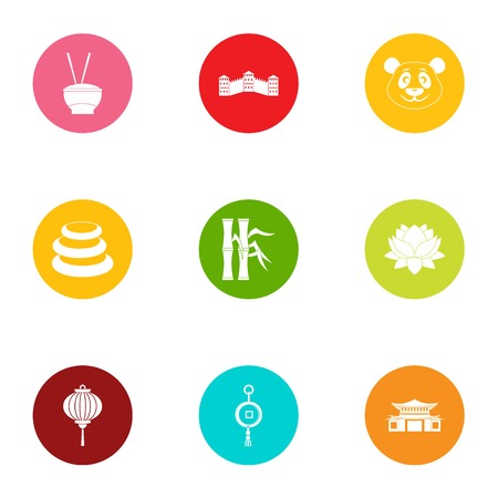 Asia intervention icons set. Flat set of 9 asia intervention vector icons for web isolated on white background Illustration