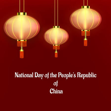 National day of China concept banner. Realistic illustration of national day of China vector concept banner for web design Çizim