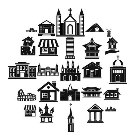 Conjunto de iconos de sitio de construcción, estilo simple Ilustración de vector