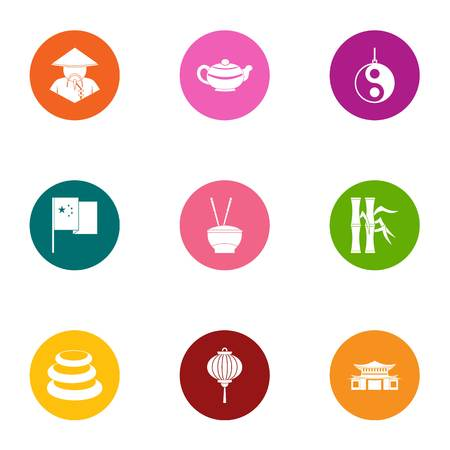 Asia approach icons set. Flat set of 9 asia approach vector icons for web isolated on white background Иллюстрация