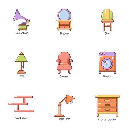 Lounge icons set. Flat set of 9 lounge vector icons for web isolated on white background  イラスト・ベクター素材