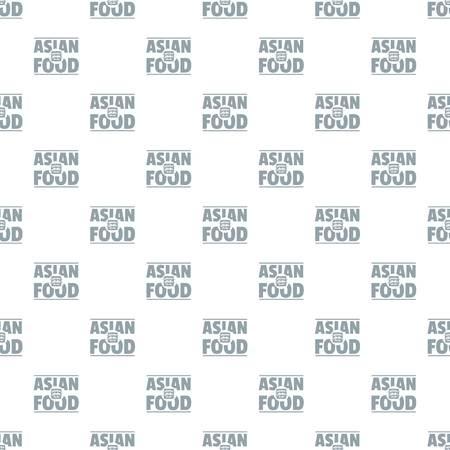 Asian food pattern vector seamless Illustration